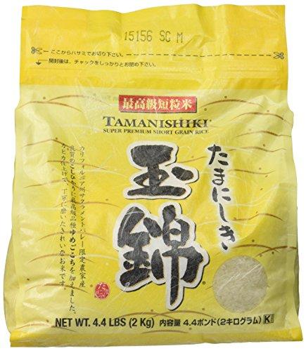 Sukoyaka Brown Rice, Genmai, 15-Pound – AudioDevicer